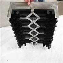 定做定zhikai甲式风琴防护罩