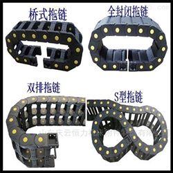 广州拖链生产厂家直销
