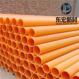 郑州DN160mmMPP电力电缆保护管道厂家直销