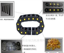 HL-TLS003江苏塑料钢制拖链厂