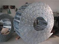 桥式钢铝制拖链
