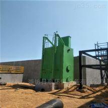 焦化厂循环水处理无阀过滤器设备
