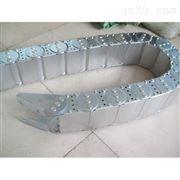 规格齐全钢铝拖链