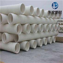 洛阳高密度聚乙烯双壁波纹塑料管厂家