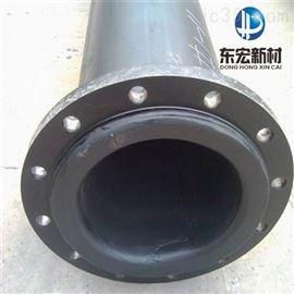 超高分子量聚乙烯煤浆排放管道,矿浆管道