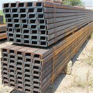 常州槽钢U型钢现货供应价格实惠