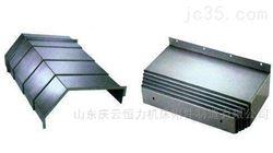 陕西钢板防护罩生产厂家