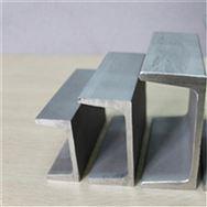 吴江槽钢U型钢各类型材现货供应