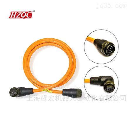 第四轴电缆线束
