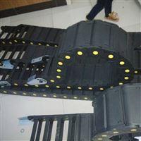 切割机封闭式塑料拖链的厂家