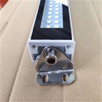 外形美观JC37-2-515机床LED工作灯