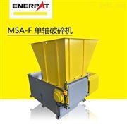 MSA供应塑料薄膜破碎机厂家