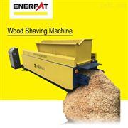EWS-37生物能源发电用木材粉碎刨花机