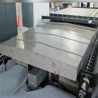 不锈钢导轨抗压耐高温钢板防护罩