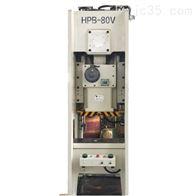 HPB-80V高精单点闭式冲床