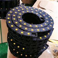 各种型号低价格供应全封闭式塑料拖链