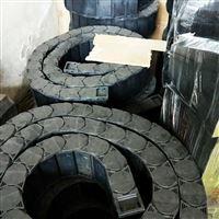 加工生产塑料拖链 开口式塑料坦克链厂家