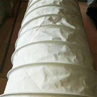 吊环式耐磨卸料口帆布输送布袋