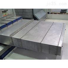 机床钢板式导轨防护罩