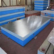 厂家直销铸铁刮研平台 高精度耐磨铸铁平台