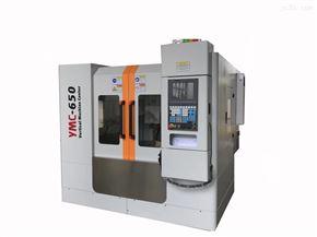 YMC-650立式加工中心机