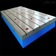 厂家生产铸铁T型槽检验平台