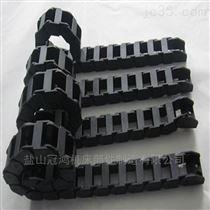 齐全沧州穿线塑料拖链厂家