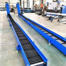 机床链板排屑机定制加工
