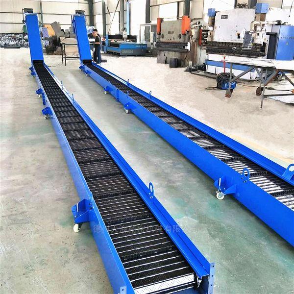 机床链板排屑机生产厂家