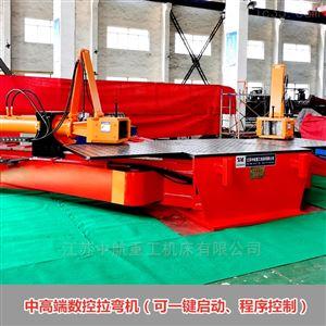 ZHSBLW-15TX4000常规 液压工字钢弯拱机