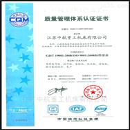中航技术荣誉证书