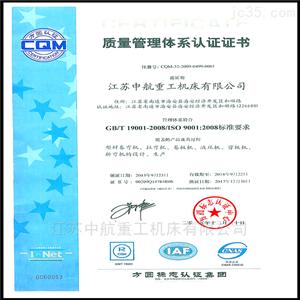 十大正规网投平台技术荣誉证书