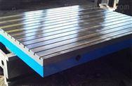 泊头直销铸铁试验平台