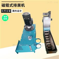DTHCG机床磁辊排屑机生产