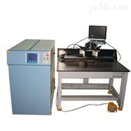 不銹鋼自動激光焊接機