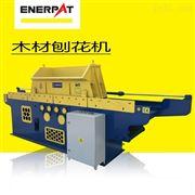 EWS-37宠物垫窝专用刨花机产量高