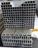 7075铝管壁厚铝合金管