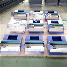 厂家采购磨床磁性分离器