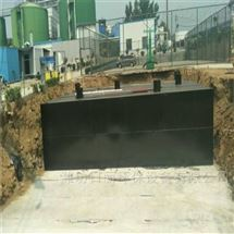 菏泽市工业污水处理CASS工艺