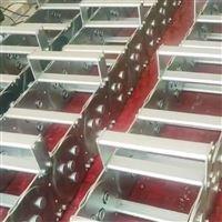 生产桥式不锈钢穿线拖链厂家