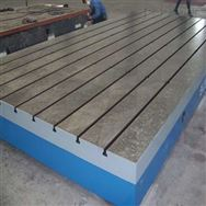 现货耐磨  T型槽平板 T型槽试验平台