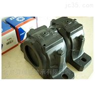 SKF軸承座SNL519-616北京SKF軸承代理商