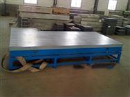 铸铁平台特卖 铸铁划线平台 铁地板优惠处理