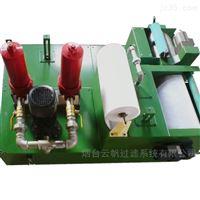 rfsx机床切削液水箱