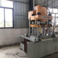粉末壓制成型液壓機