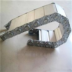 DTHGLTL厂家生产钢铝拖链直销