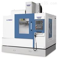 LV1580立式加工中心