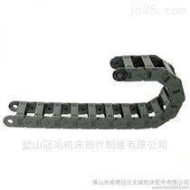 25*50拖链生产厂家