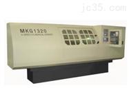 MKG1320超高速数控送彩金38满100提现领取