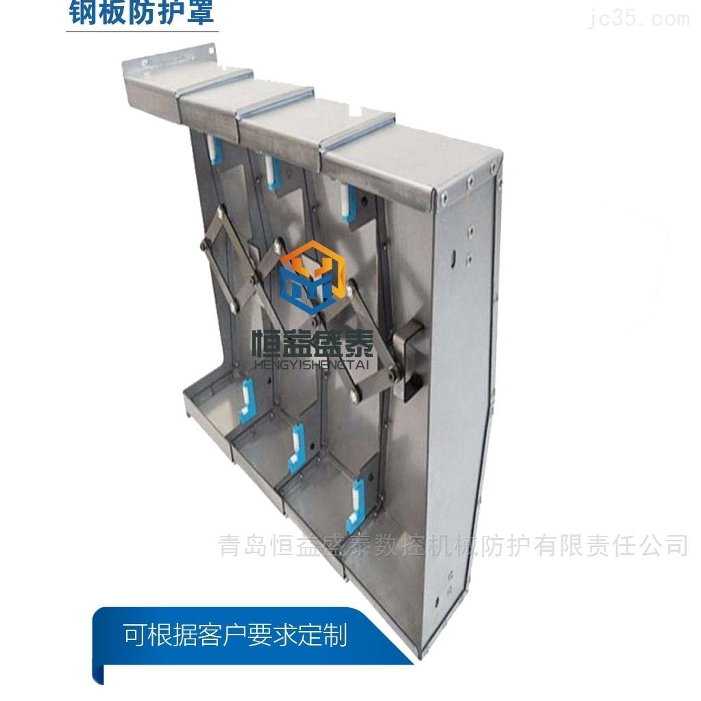 数控铣床加工中心XH7140钢板导轨防护罩